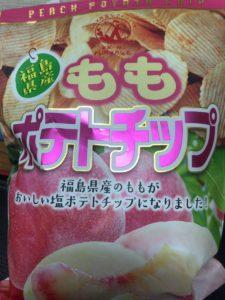 チップス も も 福島 ポテト 【楽天市場】【送料無料】ももポテトチップ120g10袋セット 福島県産の桃を使用した美味しい塩ポテトチップス